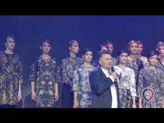 Андрей Бурматиков презентует коллекции от Алёны Ахмадуллиной