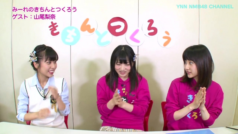 160913 Ueda Mirei Presents Miire no Kichinto Tsukurou 07 Ямао Рина
