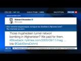 Мать всех бомб_ обнародовано видео удара по Афганистану