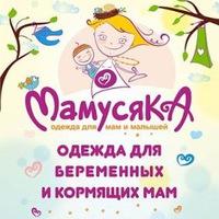 МаМуСяКа  Одежда для беременных и кормящих мам,   ВКонтакте df90aca0efe
