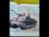 Впереди 9 мая. В этот период у нас на полках появлялись энциклопедии связанные с историей и военной техникой - у меня все таки д