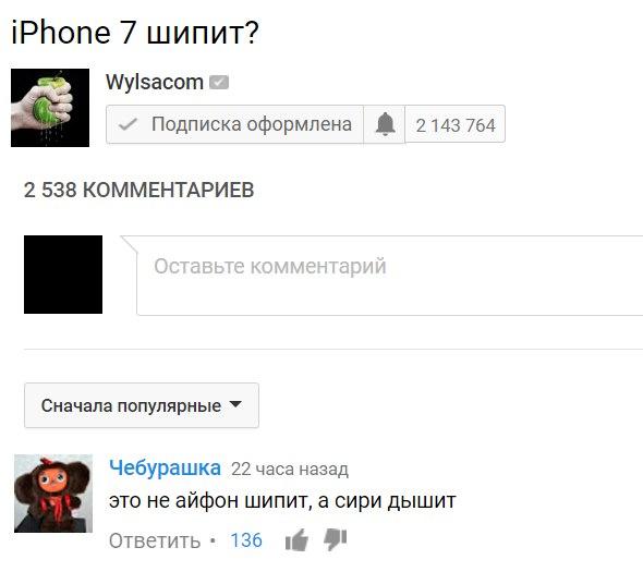 Денис Лейн | Санкт-Петербург