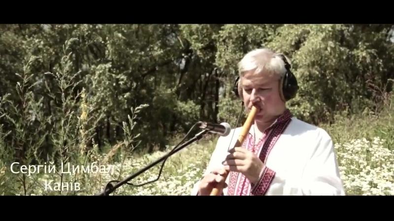 Українську пісню виконали музиканти з різних куточків України та світу