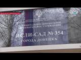 ВСУ обстреляли Киевский р-н Донецка в ночь с 02.02.2017 на 03.02.2017