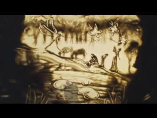 Притча о кристалле льда. Из книги Анастасии Новых Птицы и камень. Рисунок песком