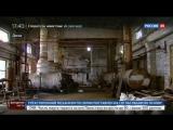 Сотрудники ФСБ взорвали самовар по решению суда