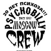 Psychobilly Moscow Crew - 20 лет психоза! 27.05.