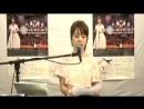 Recorded Live 次回は9月25日か26日! - 藤田麻衣子ツイキャス 403117139 - TwitCa