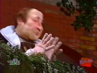 Куклы - 1995 г - Выпуск № 9 - Отелло