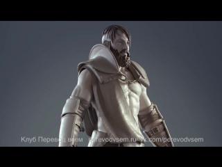 Моделирование реалистичных персонажей в Blender