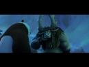 Момент из мультфильма Кунг-фу Панда 3 . Пальчиковый захват уси По на Кае