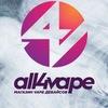 All4vape Ω Vape Shop - Одинцово