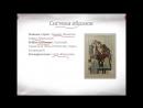 Литература. А.С. Грибоедов «Горе от ума» (21 часть)