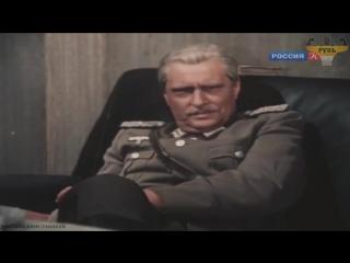 Фрагмент плана Даллеса в фильме Вечный зов