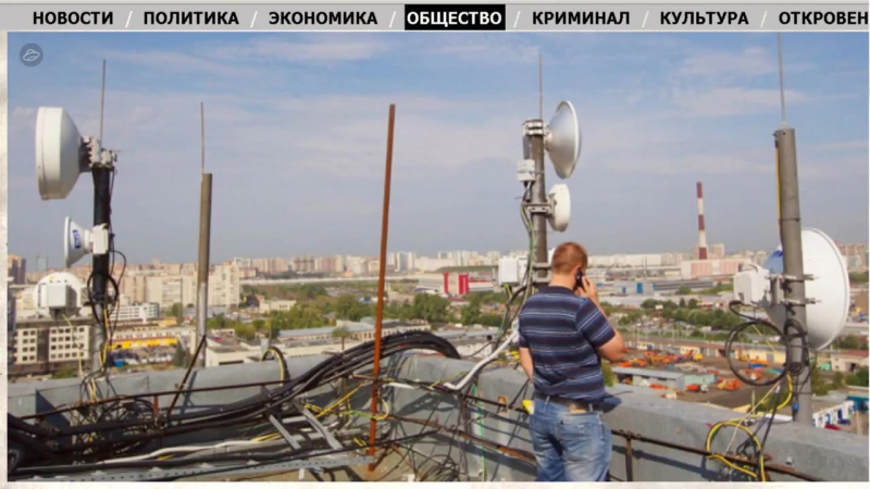Вышки сотовой связи. Опасное соседство