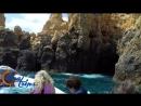 Пещера черепа ,Лагуш Португалия