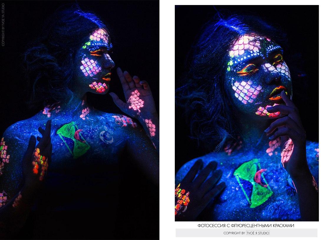 Афиша Самара 1,3,4 Июля. Фотосессия со светящимися красками.