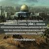 Аль-Хиджама | Обучение | Современные знания