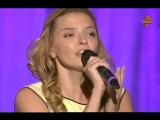 Марина Орлова - Интернет