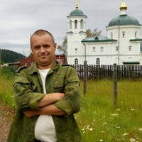 Виталий Голубцов