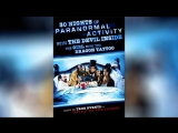 30 ночей паранормального явления с одержимой девушкой с татуировкой дракона (2012) | 30 Nights of Paranormal Activity with the D