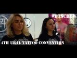 4th Ural Tattoo Convention   #BtsCrew   Bogatyr Tattoo