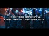 Ани Лорак - Новогодняя (OST «Дед Мороз. Битва Магов») (Video Lyric, Текст Песни)