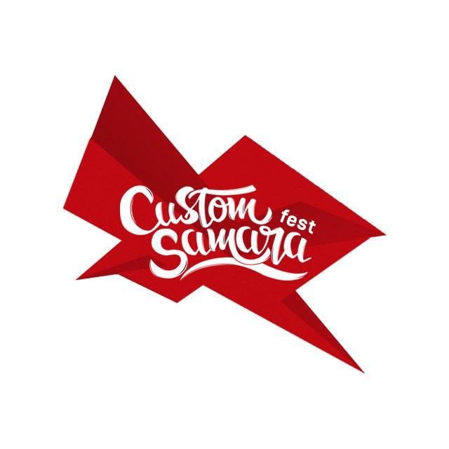 Афиша Самара Custom Samara fest 2018 / Технопарк 2018