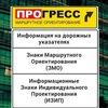 Реклама на дорожных указателях и знаках в СПб