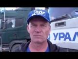 Дальнобойщики объединили 2 лагеря в Челябинской области