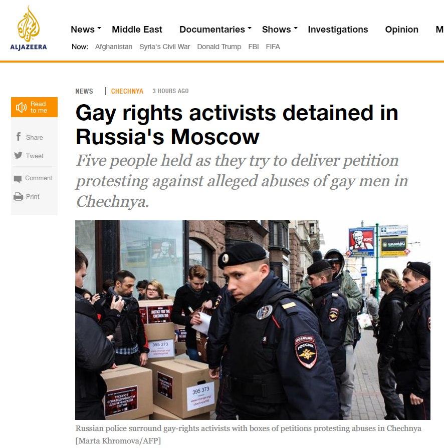 Паша геев дает всем
