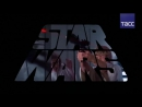 Давным-давно в одной очень далекой Галактике… легендарным Звездным войнам 40 лет