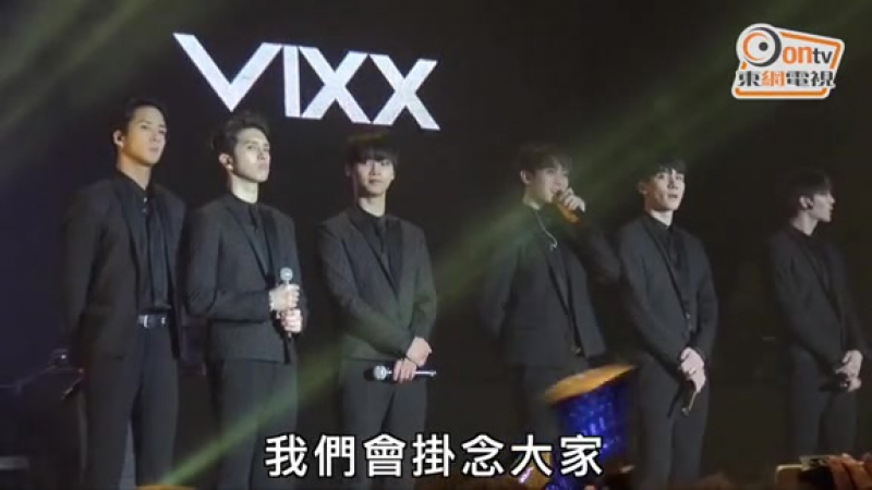 |170218| VIXX Live Show in Hong Kong The Underworld @ ontv 東網電視