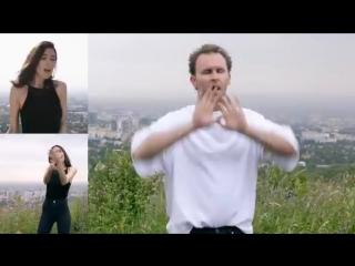 Песня в которой музыка записана из звуков города Алматы.