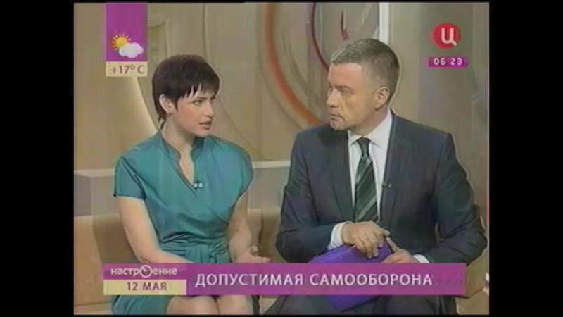Настроение (ТВ Центр, 12.05.2012) Фрагмент