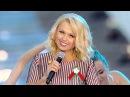 Инна Афанасьева - Белые кружева (Гала-концерт в День Независимости) 2017