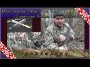 Нож мачете Ицыл АиР Златоуст Тест