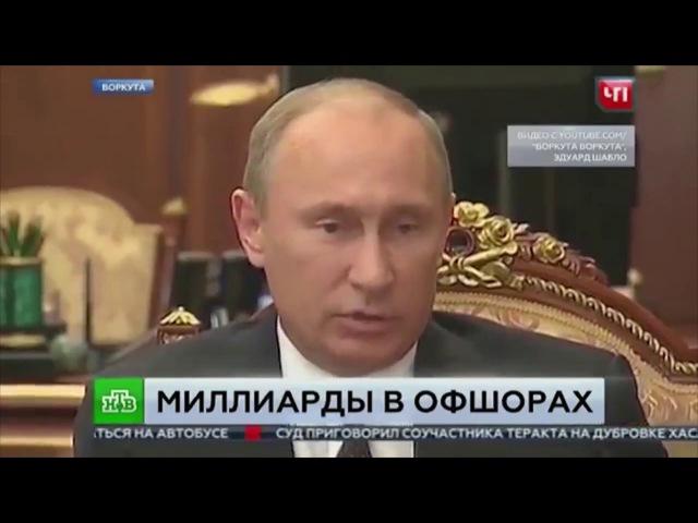 Пермь не Вексельбург 2. Криминальный роман о коммунальной мафии - продолжение