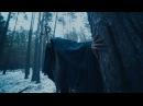 Aeterna Чудейство Гамельнский Крысолов Official Music Video