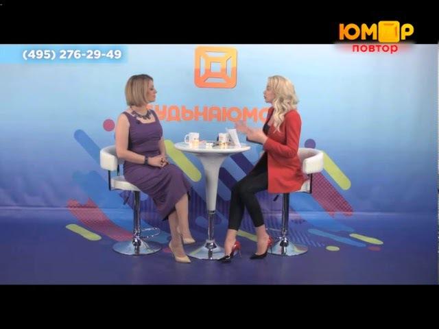 Маленькая пятница от 13.09.2017 В Гостях: Анетта Орлова и Базиль