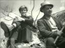 Путешествие в апрель 1962