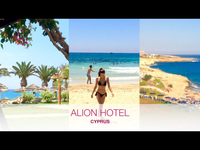 ALION BEACH HOTEL VLOG - AYIA NAPA, CYPRUS (beach, yoga, tennis)