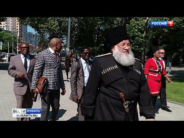 Африканские парламентарии встретились с кубанскими депутатами
