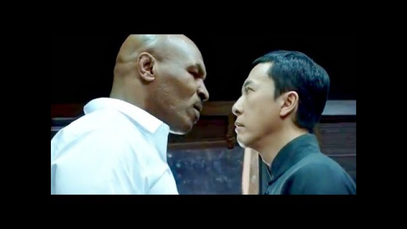 IP MAN 3-Donnie Yen vs Mike Tyson (Wing Chun vs Boxing)Must watch