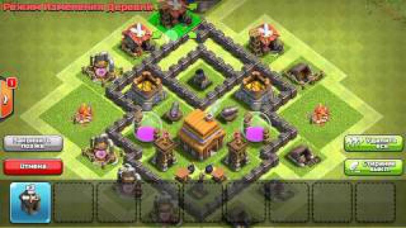  Clash of clans -База на 4 ТХ для фарма трофеев!