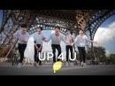 Fresh 极客少年团 - 'Up 4 U' MV
