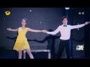 [170520] Happy Camp cut | Tăng Thuấn Hy, Cổ Lực Na Trát La la land (Dance)