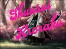[ASW: NC] Shunsui Kyoraku