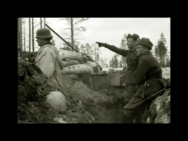 Смерть финского офицера на передовой, Карелия 8 е апреля 1943 г Военный корреспондент финской армии