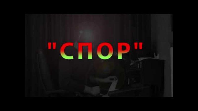 СПОР Сектор Газа Кавер-версия на синтезаторе KORG